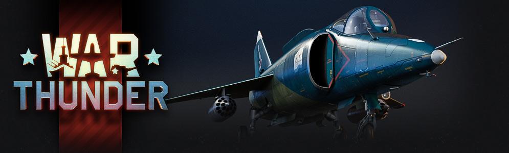 Yak-38 Pack
