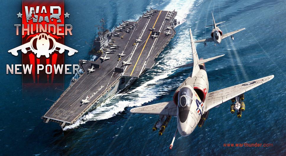 news_new_power_aircraftcarrier_forrestal