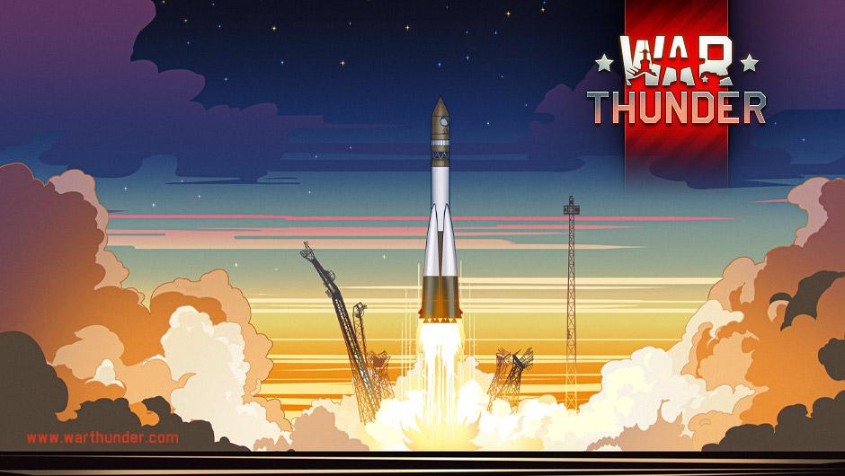 news_cosmonautics_day_60_logo_com_d12d34