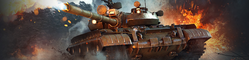 T-55AM-1