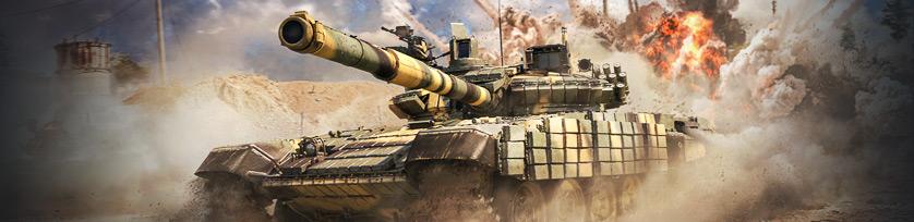T-72AV (TURMS-T)