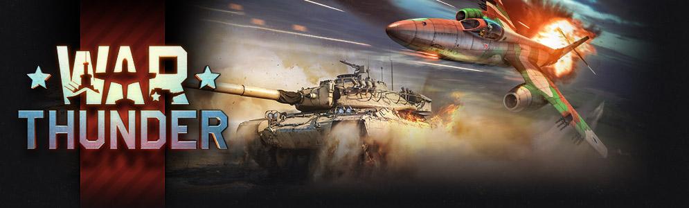 Vautour IIA and Super AMX-30 Bundle -50%
