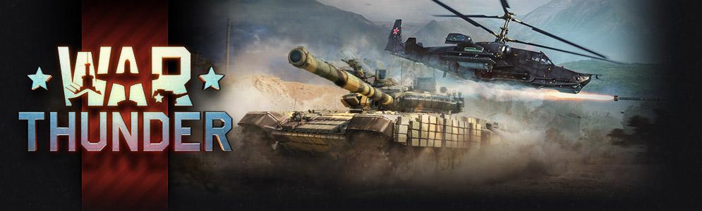 Black Shark and T-72AV (TURMS-T) Bundle -50%