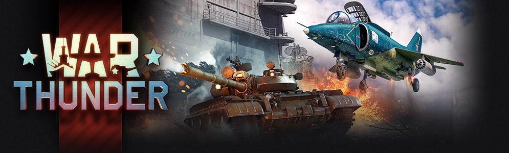 Yak-38 and T-55AM-1 Bundle -50%