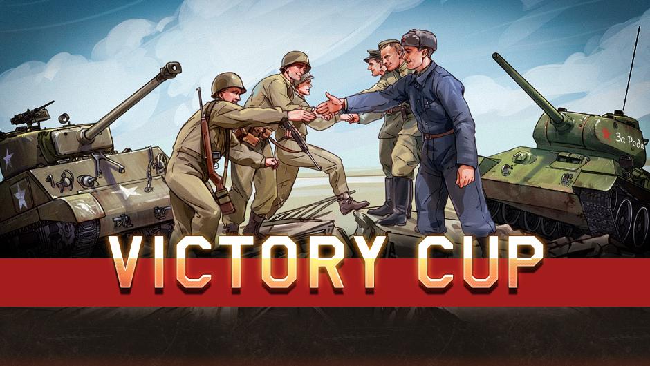 news_victory_cup_com_0c7b18ab91173890811