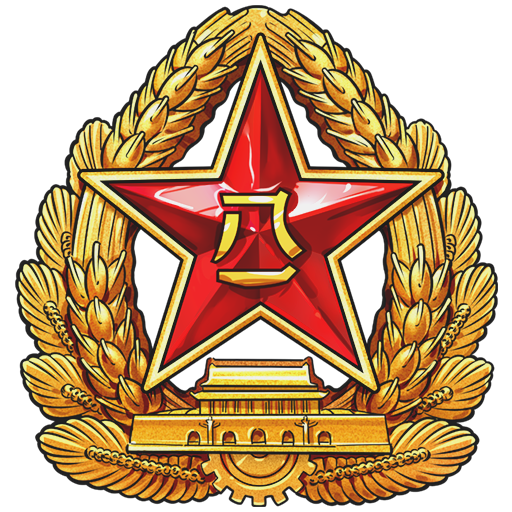 Cockade of the People's Liberation Army of China