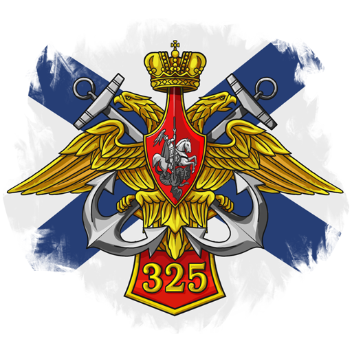 """""""Russian Navy 325th Anniversary"""" decal"""