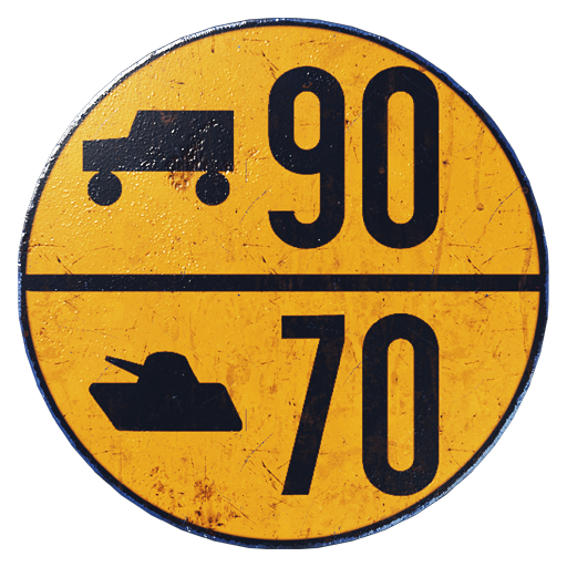 """""""Military Road Sign Traffic"""" decoration"""