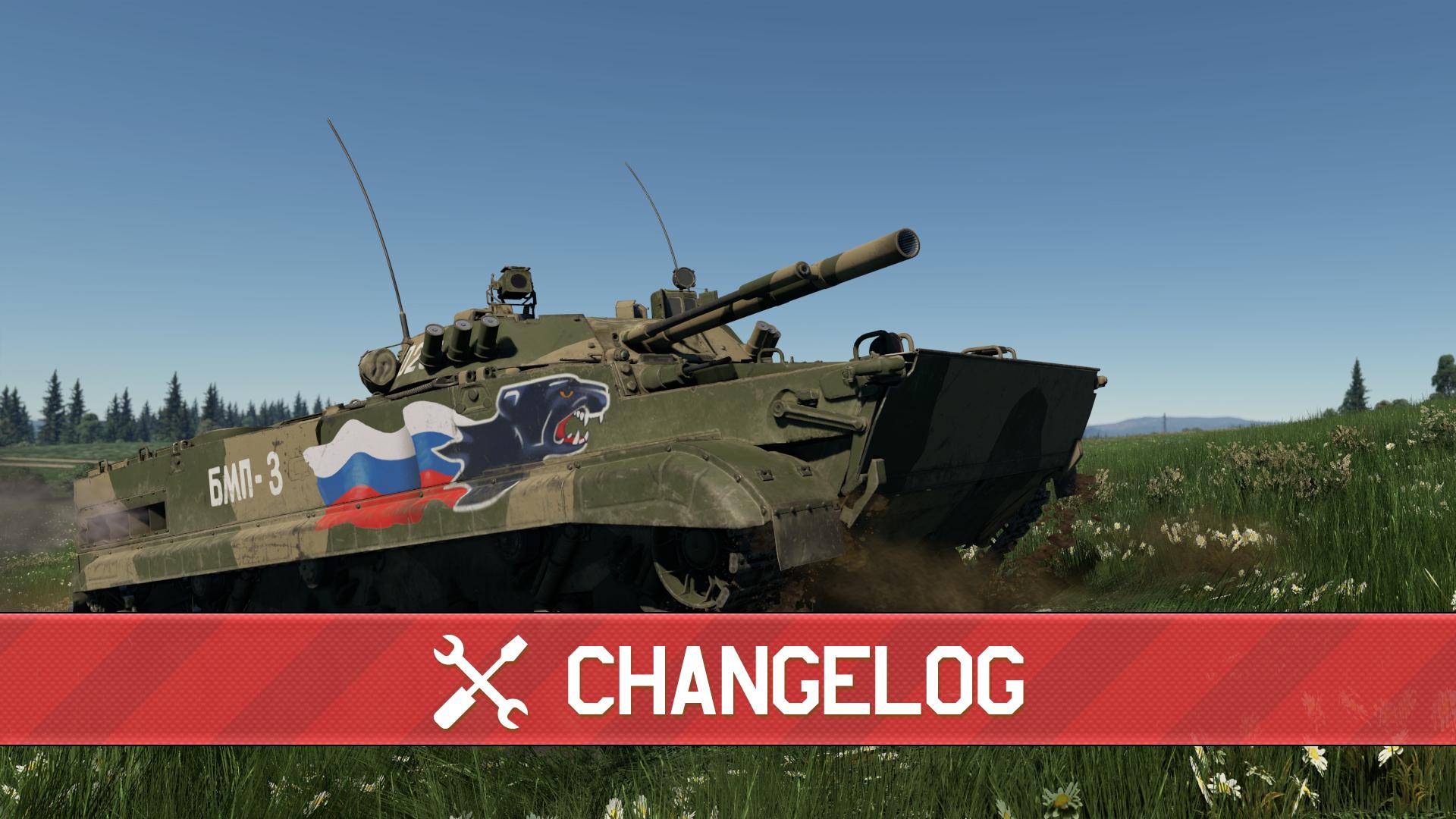BMP-3_2970d0801988c925d4fa72ff9417a0f6.j