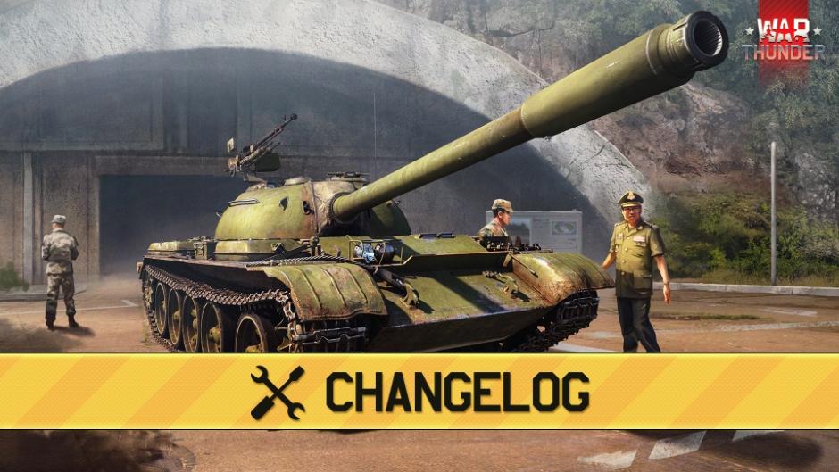 Tank%201%20China%20Yellow_55b91d7a97dcc2