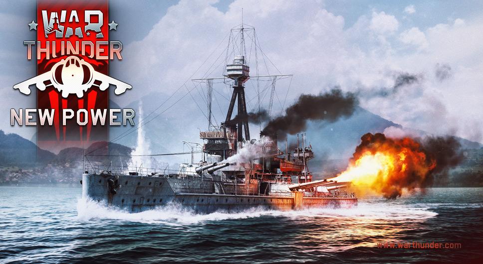 news_new_power_battleship_dreadnought_en
