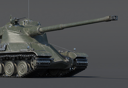 AMX-50 Surblindé