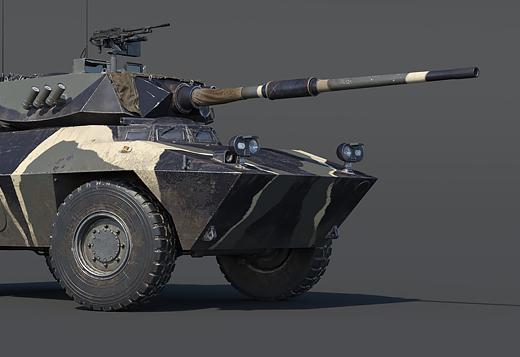 AUBL/74 HVG rank V, Italy