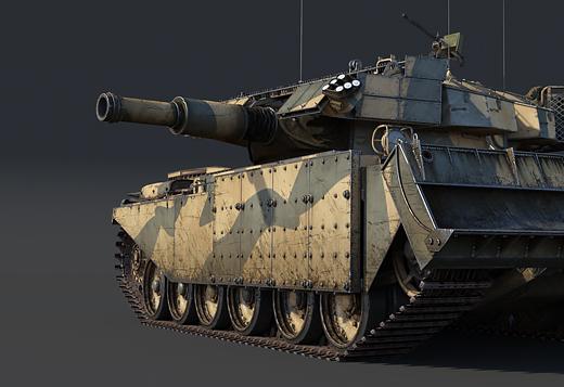 Centurion AVRE