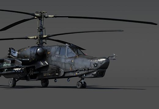 Ka-50