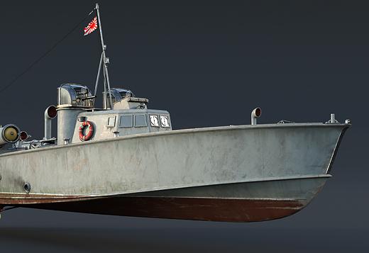 T1 Type Motor Torpedo Boat