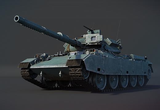 Type 74 mod G/Kai