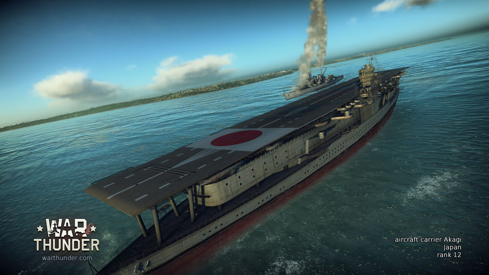 Screens Zimmer 8 angezeig: game war thunder