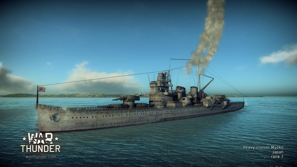 ships war thunder