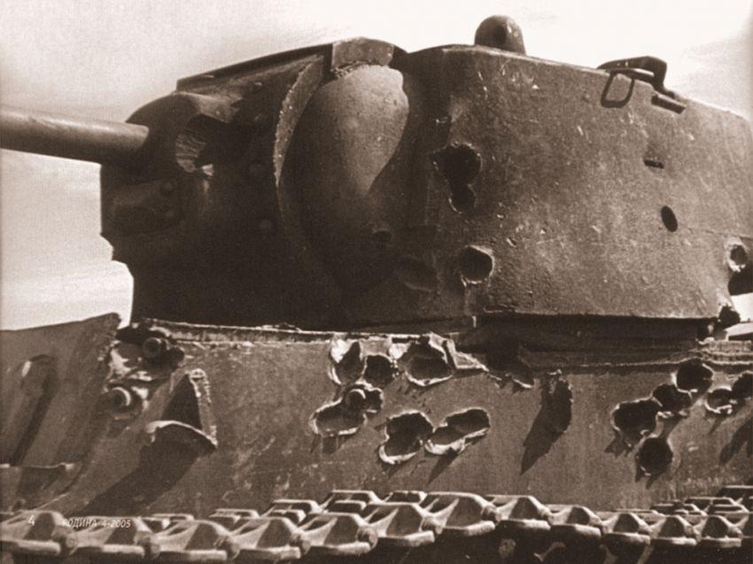 кв 1 1941 фото