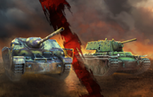 Store/_thumbs/220x138/220x140_tanks_pack_ultra.png