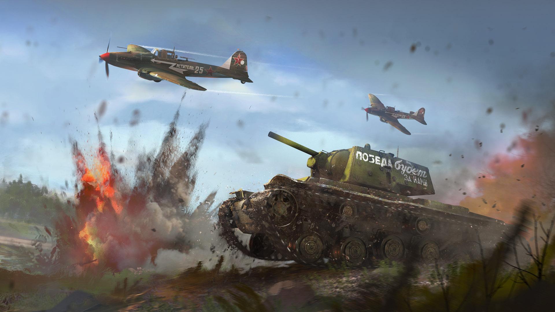 новый thunder war