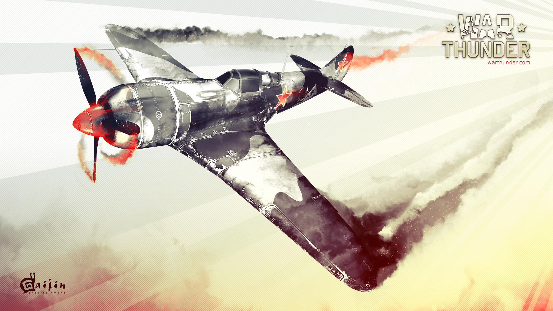 War thunder форум