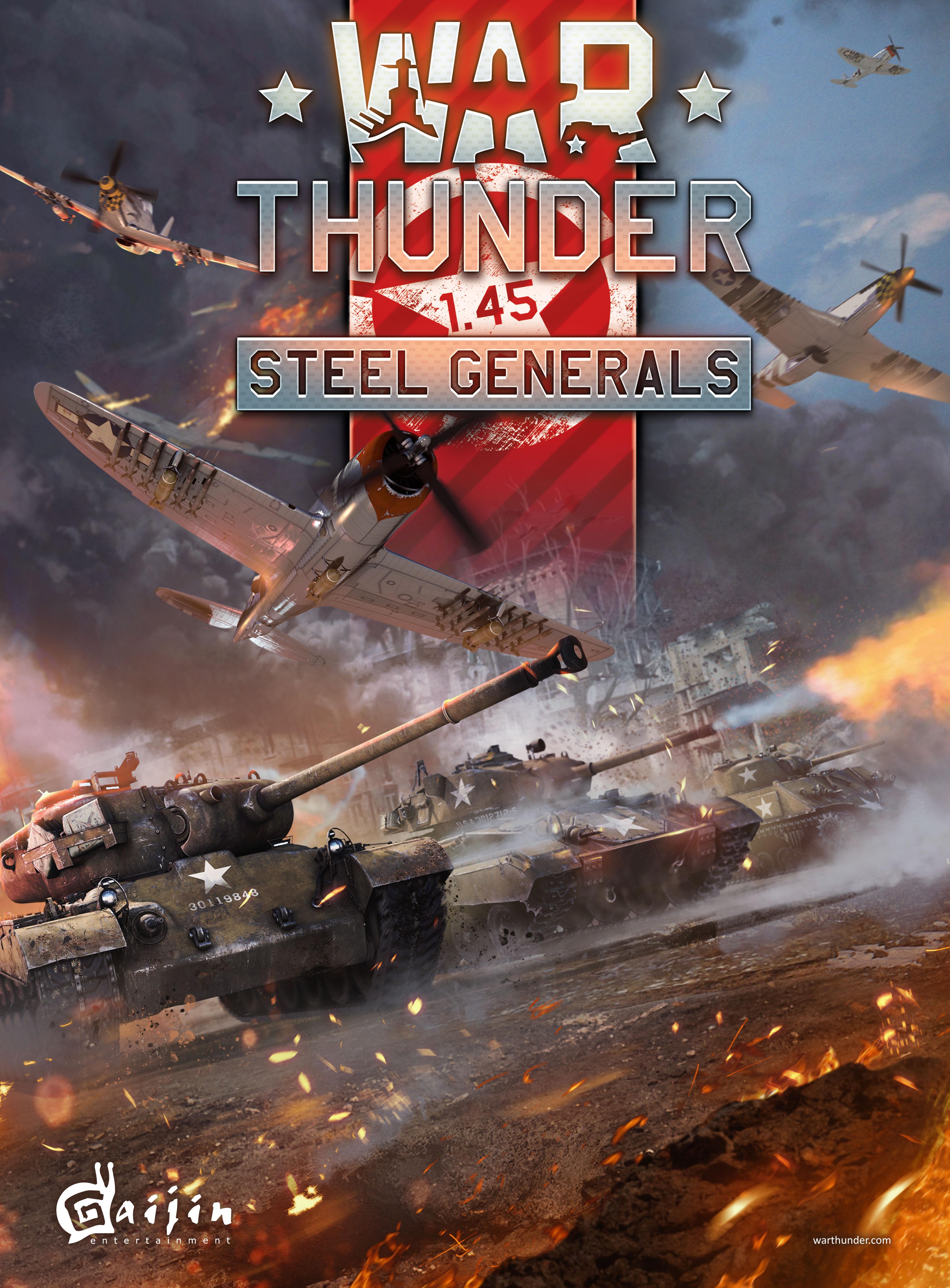 War thunder game mac