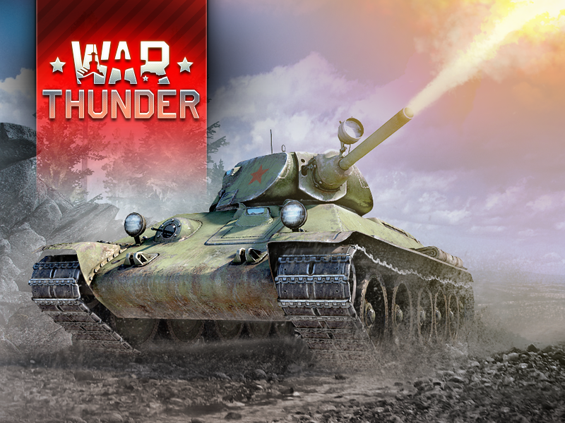 war thunder packages