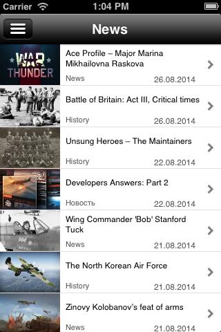 War thunder download problems