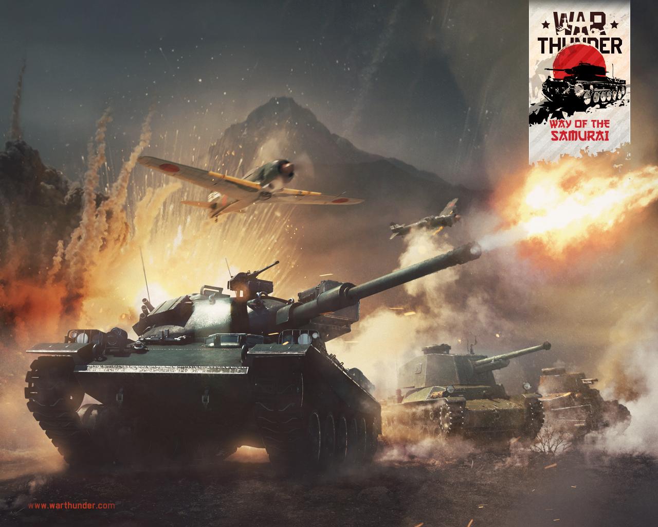 War Thunder - Update 1.75 - Preview
