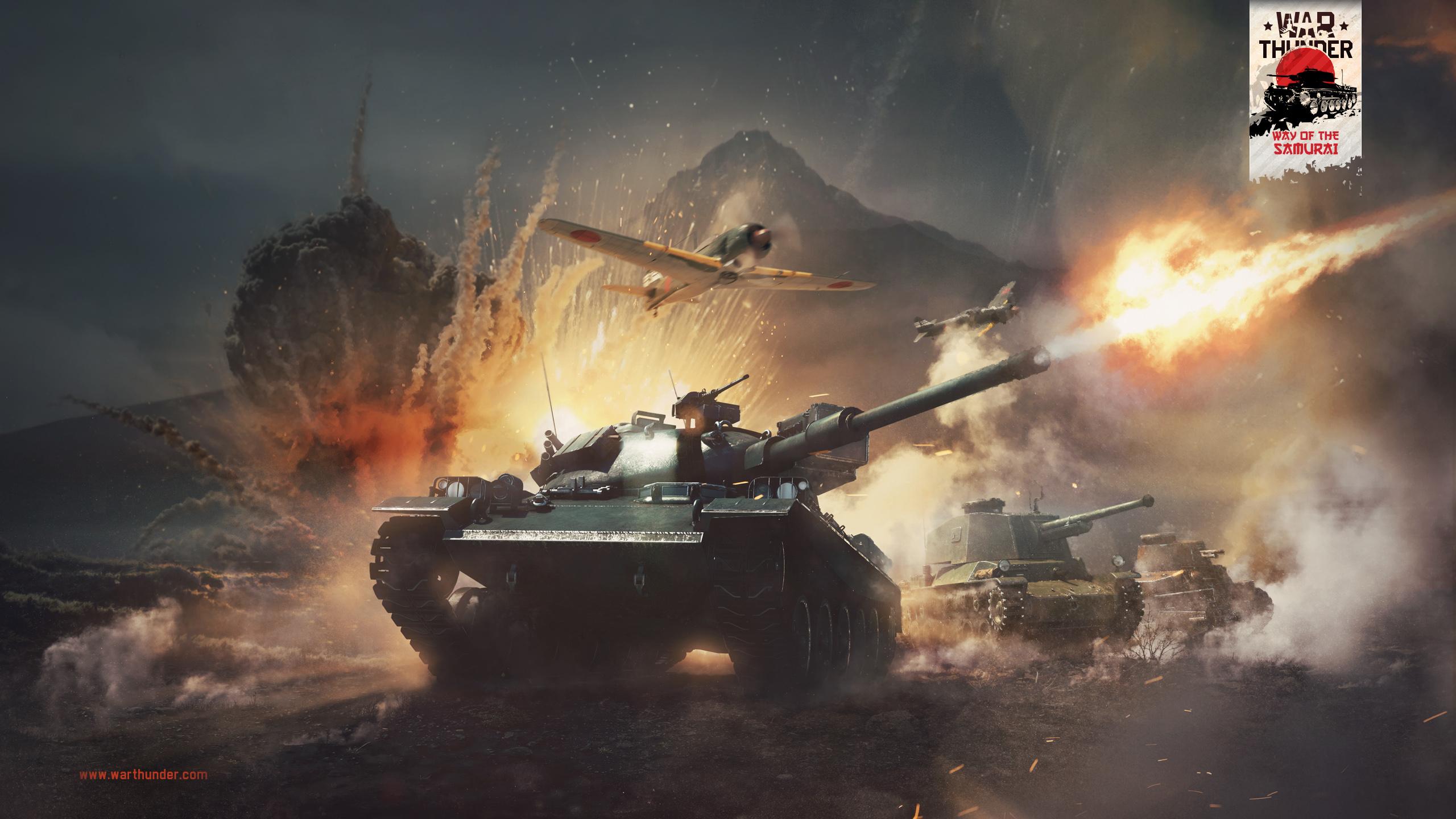 ps4 war thunder разрешение