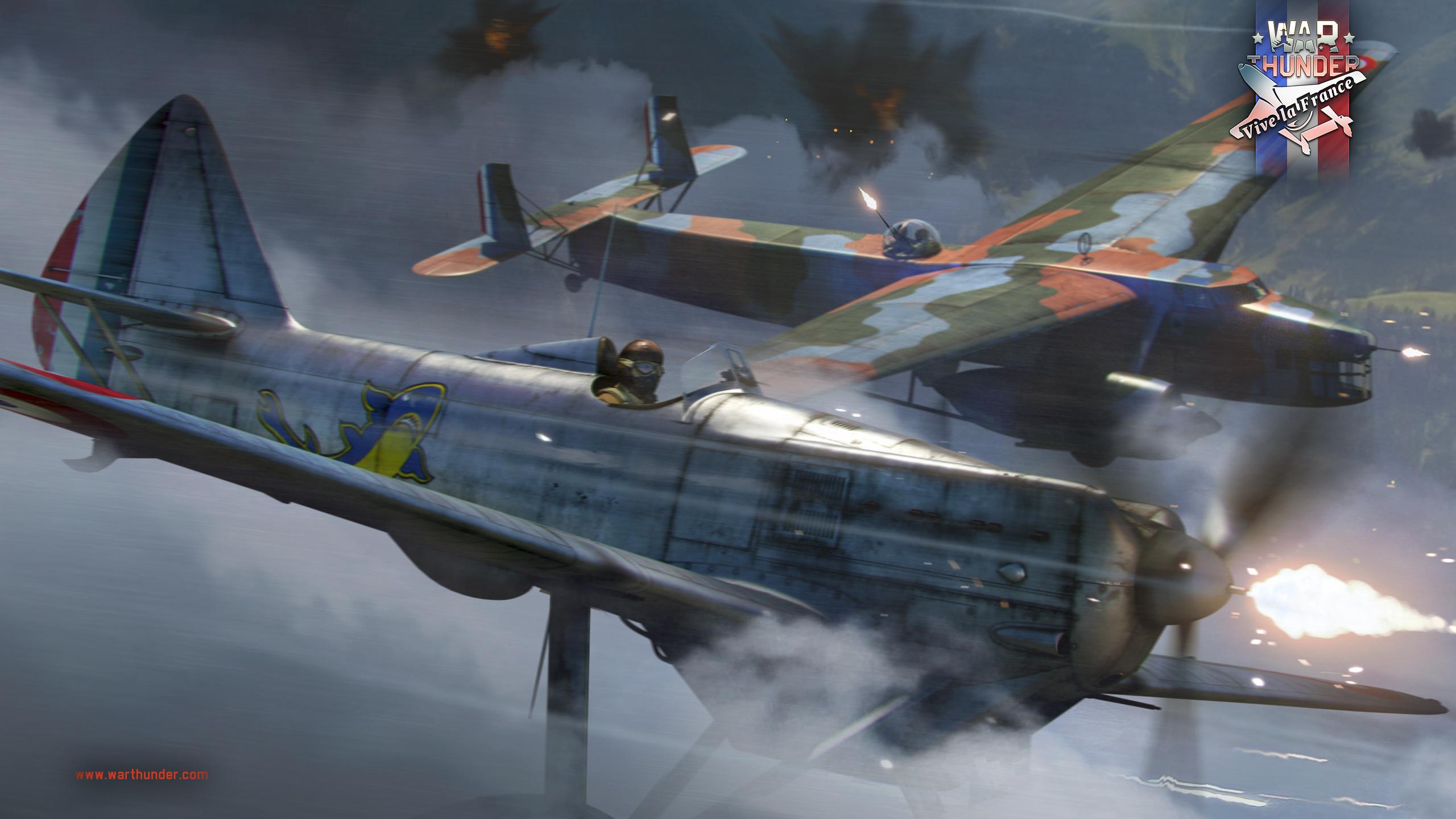 Smallest plane in war thunder