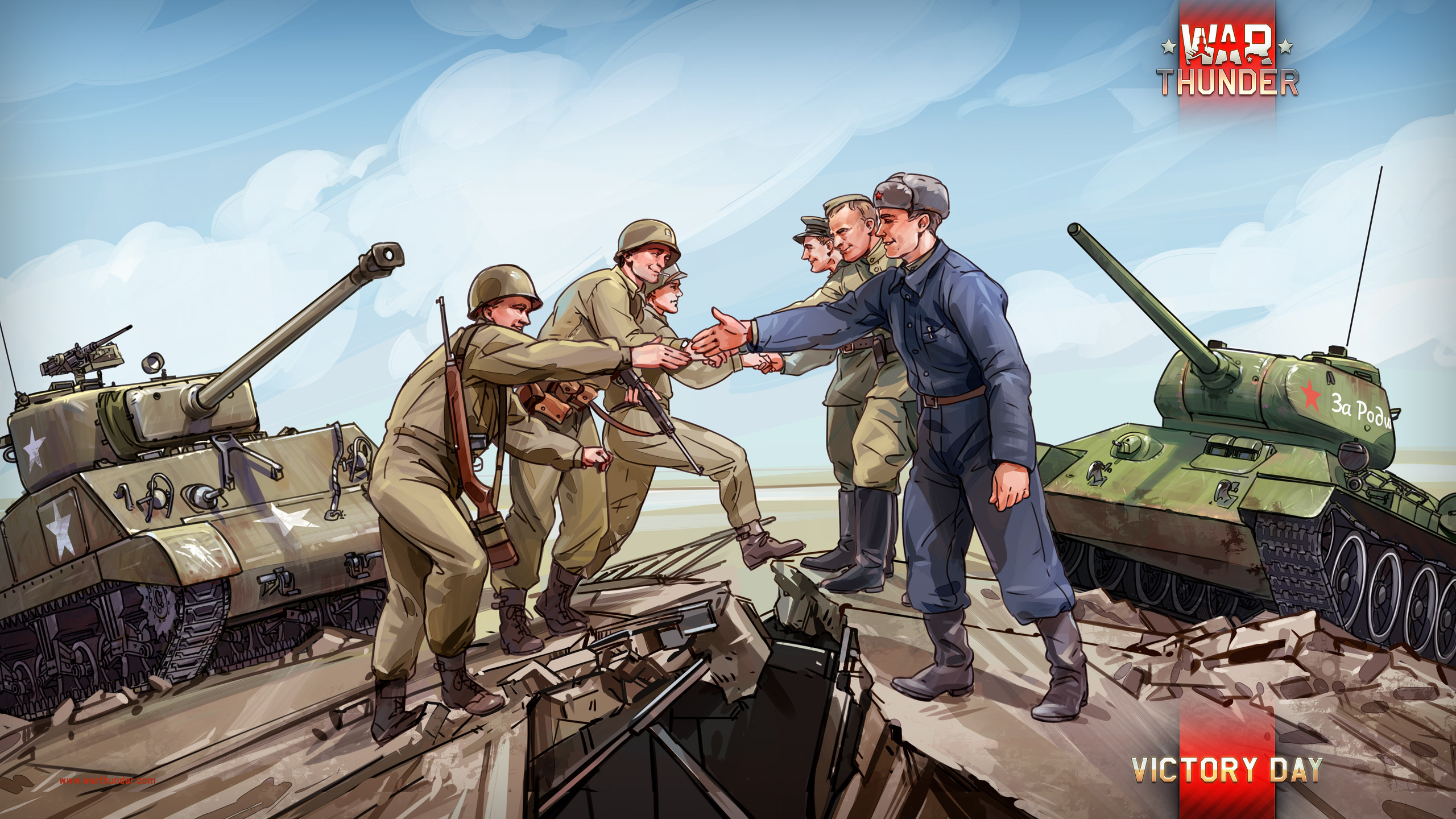 Ah 64 war thunder cast